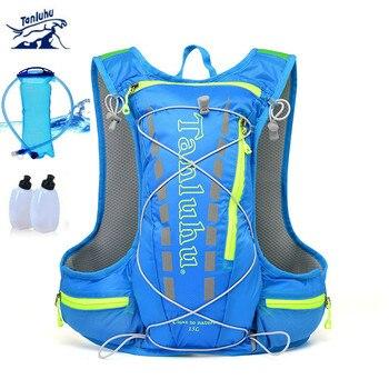 TANLUHU Men Women Nylon Running Backpack 15L Hydration Ultralight Breathable Cycling Hiking Marathon Water Bag Rucksack