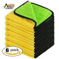 6Pcs Car Wash Plush Microfiber Car Cleaning Cloths Car Care Microfibre Wax Polishing Detailing Towels Green/Yellow 40cmx40cm