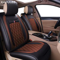 KADULEE car seat covers for mercedes w124 w212 lexus rx300 kadjar toyota avensis auto accessories car styling car seat protector