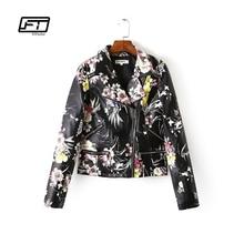 Fitaylor кожаная куртка Женская цветочной вышивкой Курточка бомбер свободные куртки летные повседневные пальто