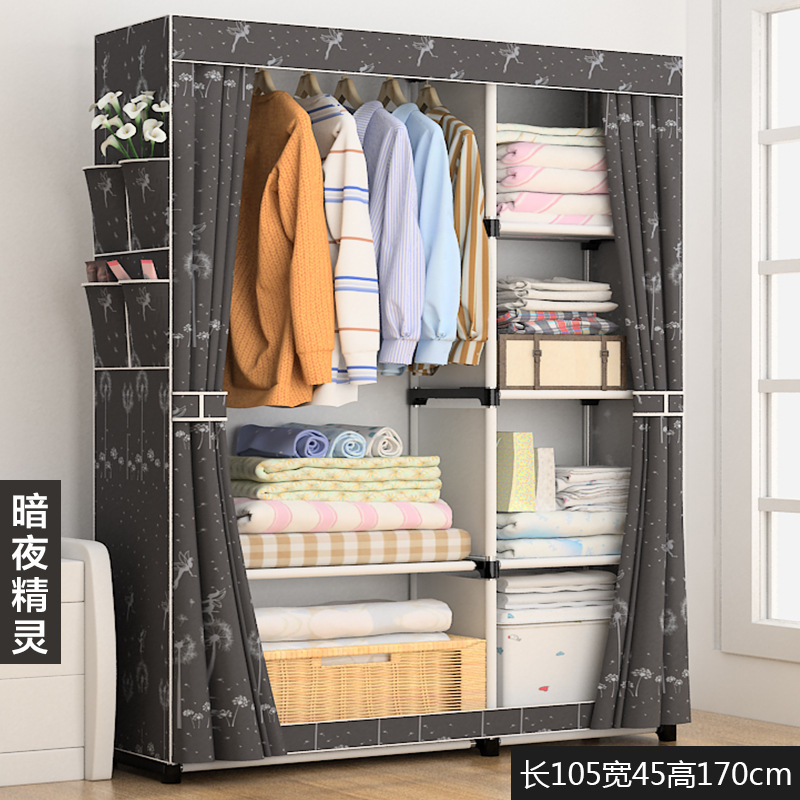 Multi-purpose Wardrobe Closet Portable Folding Assembly Steel Tube Reinforcement Steel Frame Clothing Storage Cabinet Furniture