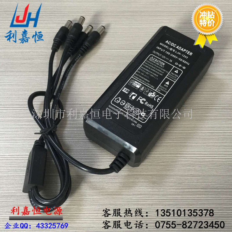 1Pcs AC 100-240V 12V3A ,DC 12V 3A Switching Power Supply Converter Adapter LED Strip Security Camera,Four DC Interface hiseeu power adapter outdoor waterproof converter switching supply 100 240v ac input dc 12v 2a output box for security camera
