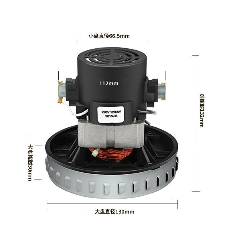 Universele Stofzuiger Motor 220 V 1200 W 130mm Diameter voor Karcher Philips Midea Rowenta Vacuüm Onderdelen Koperdraad motor-in Stofzuigeronderdelen van Huishoudelijk Apparatuur op  Groep 1