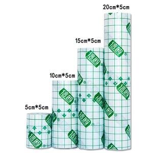 Image 1 - โปร่งใสเทปPUฟิล์มกาวพลาสเตอร์กันน้ำAnti AllergicสมุนไพรแผลFixationเทป