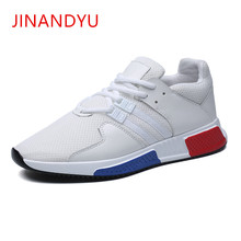 Men Casual Shoes Summer Shoes Men Breathable Mens Sneakers Men Flats Shoes Zapatillas Hombre Fashion Mens Trainers Human Race hot sale fashion flats mens casual shoes men zapatillas hombre air mesh and leather breathable elastic band summer loafers