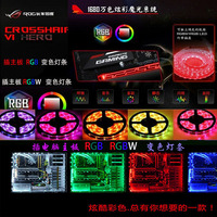 For Computer Mother Board Use 12V Colorful 4Pin RGB Led Light Bar Special for AURA Gigabyte 5V External LED Light Bar