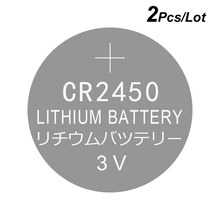 Lithium Button Cell Battery CR2450 3V 2 PCS Coin CR 2450 Replace 5029LC BR2450 BR2450 1W CR2450N ECR2450 DL2450 KCR2450 LM2450