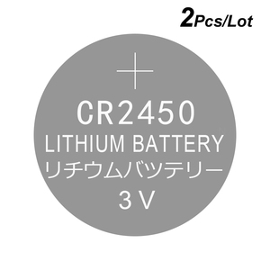Lithium Button Cell Battery CR2450 3V 2 PCS Coin CR 2450 Replace 5029LC BR2450 BR2450-1W CR2450N ECR2450 DL2450 KCR2450 LM2450(China)