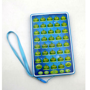 Image 5 - Arabic language 38 chapters Quran Child Follow Stroy Machine,touch screen tablet pad learning machine,Islamic kid Education toy