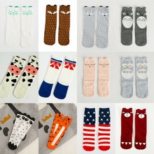 c72f1d425 Buy baby thigh high socks and get free shipping on AliExpress.com