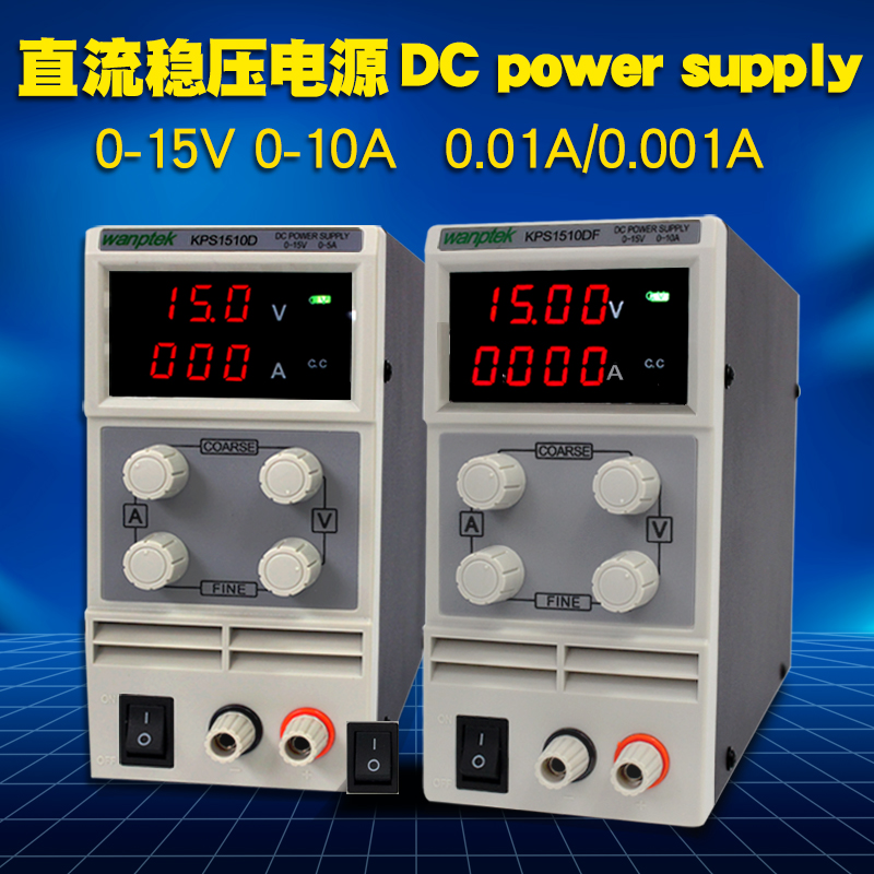 Mini 15V 10A High power density 0.01A, Dual measurement display adjustable DC regulated power supply  0.001A  free shipping diy kit dc dc adjustable step down regulated power supply module belt voltmeter ammeter dual display