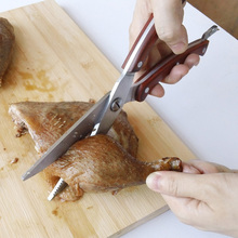 LD Multifunction Kitchen Scissors Shear Chicken Bone Fish Scissors Stainless Steel Sharp Blade Kitchen Accessories Cooking Tools