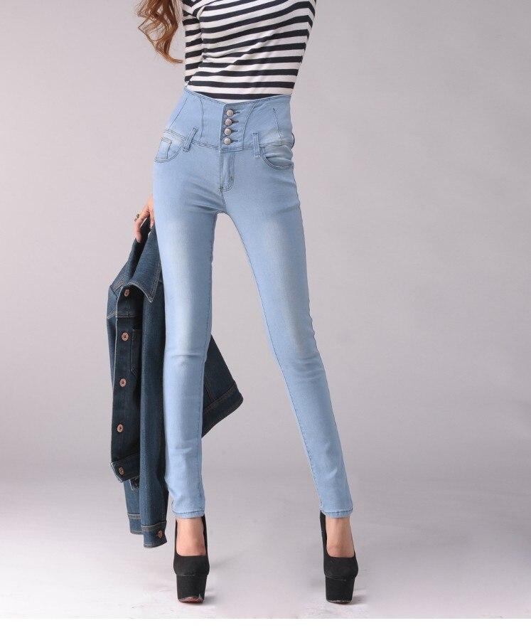 Popular Ladies Trouser Jeans-Buy Cheap Ladies Trouser Jeans lots ...