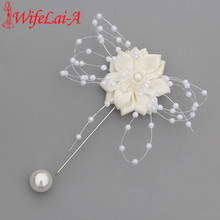WifeLai-A 2piece Ivory Pearls Beaded Ivory Satin Flowers Pin Bridal Pearl Beads Flowers for Wedding Groom Boutonniere XH0679-17 in stock hot sale 1pcs lot ivory wedding corsages boutonniere groom diamond crystal wedding flowers pearl beaded brooch flowers