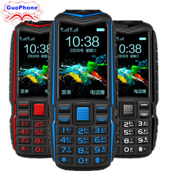 KUH T3 Power Bank Phone Dual Sim Cards Camera MP3 Dual Flashlight  Big Voice 2.4 Inch Rugged Shockproof Cheap CellPhone