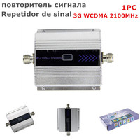 LCD Family 3G WCDMA 2100MHz 2100 60db Mobile Phone Signal Booster Signal Repeater Cell Phone Amplifier Enhancer cover 500m2