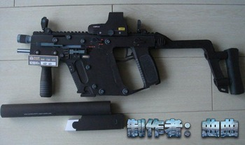 1:1 Kriss Super - V Gun 3D Paper Model Cannot be Launched Manually