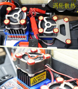 Rc восхождений автомобиля обновления частей Электрический вентилятор охлаждения ESC радиатор турбо вентилятор для 1/10 TRAXXAS Trx-4 TRX4 с волшебной ...