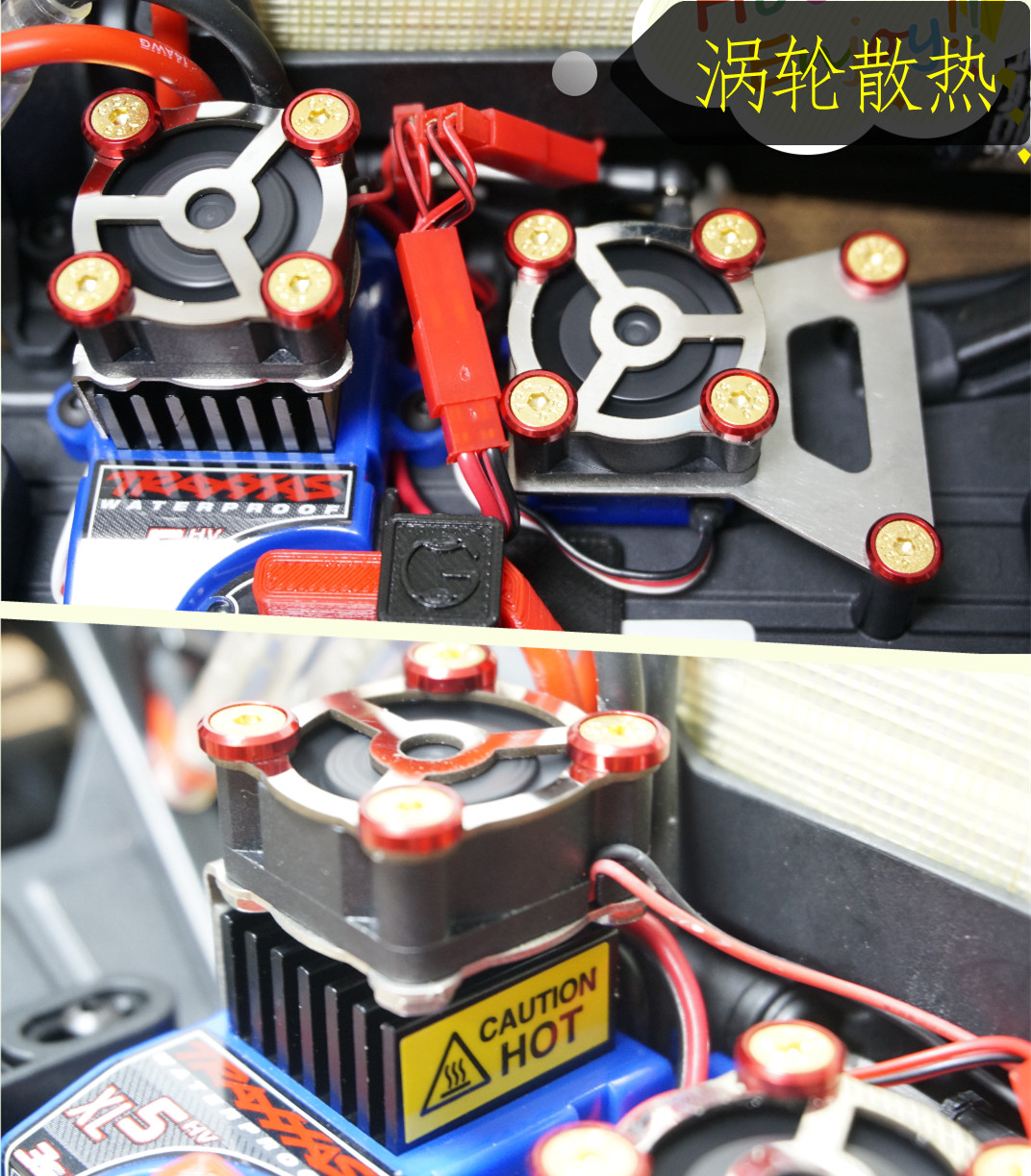 Rc escalade voiture mise à niveau pièces électriques ESC ventilateur de refroidissement radiateur Turbo ventilateur pour 1/10 TRAXXAS Trx-4 TRX4 avec bande magique