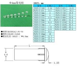 Image 2 - شحن مجاني 100 قطعة 4 مللي متر لون واضح جولة أنبوب ضوئي PNL MNT 2.54 مللي متر 5 مللي متر طويلة ل 4 مللي متر عدسة ليد ثنائية أنبوبة ليد عاكس الضوء استبدال PLP5 2