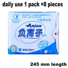 Winalite Lovemoon Qiray Anion Love Moon Sanitary Napkin Eliminate Bacteria Diminish Inflammation Sanitary Towel Panty Liners