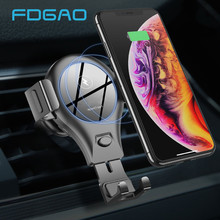 FDGAO 10W Qi Wireless Car Charger Air Vent Auto Gravity Clamping Holder Fast Charging for iPhone XS Max XR X 8 Samsung S10 S9 S8(China)
