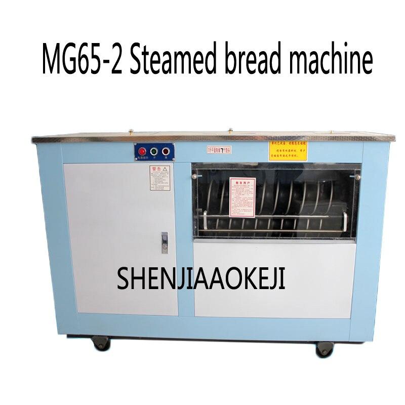 MG65-2 bread steamed dough ball machine 380V Automatic molding machine kneading machine Non-stick roll rubbing machine pizza bread skin bread roll skin spring roll machine making machine with one mould