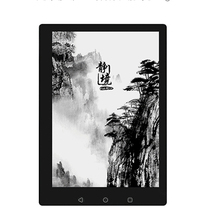 New Model Android 4.4 1G 16G Peacelevel Page X Ebook reader e-ink 9.7 inch LIGHT THIN  e-book  BIG Touch screen e-book + CASE