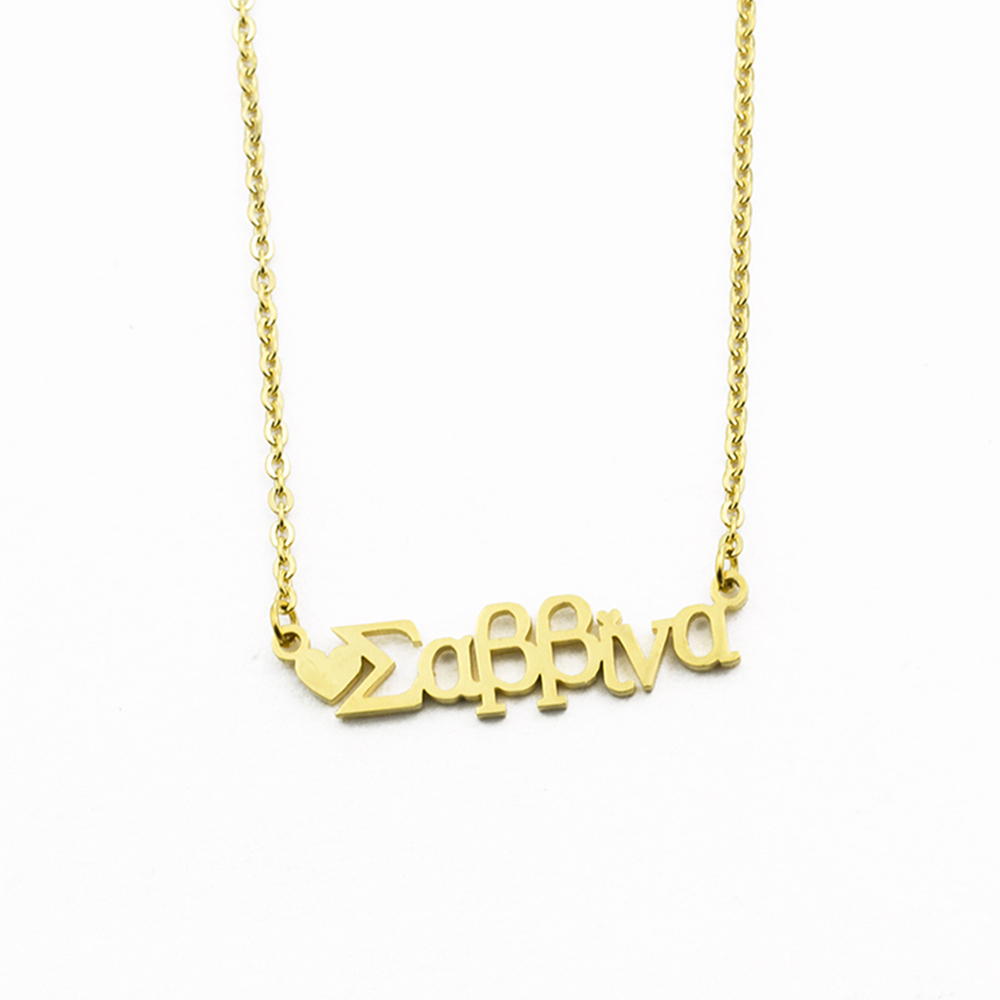 e37ddbfede0c5 US $7.99 20% OFF|Rose Gold Chain Custom Greek Name Necklace Personalized  Jewelry Stainless Steel Nameplate Pendant Necklace Best Friends Gifts-in ...
