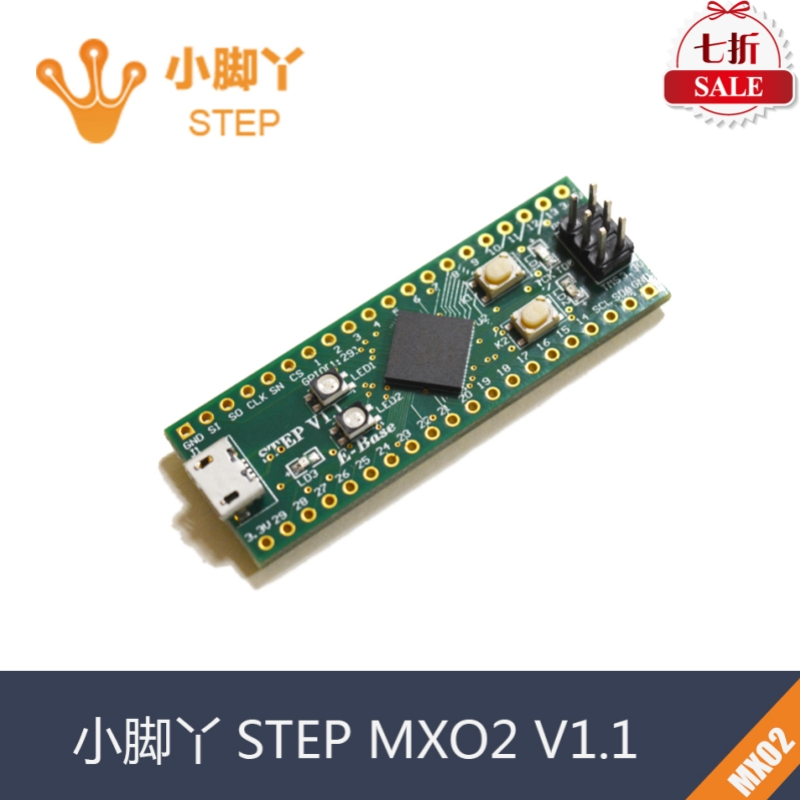 Home Appliance Parts Independent Small Foot Step-mxo2 V1.1 Generation Lattice Fpga Development Board Learning Board Core Board