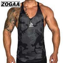 Men fashion Vest mens camouflage leisure vest fitness training fast-drying breathable T-shirt summer Gym Bodybuilding men