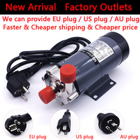 Food Grade Home Brew Water Pump MP 15R 304 Stainless Pump Head Magnetic Drive Circulation Pump