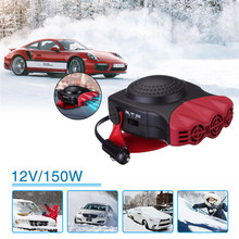 Red 12V 150W Auto Car Heater Car Heating Fan Defroster Demister Portable  2 in1 Vehicle Car Dryer Temperature Control Device