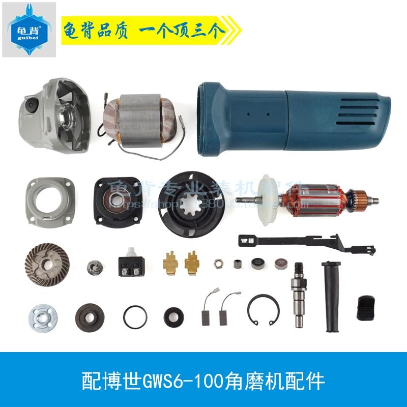 Bo sch Gws6-100 Angle Grinder Parts 100 Tws 6600/6700 shivaki sch 484be suh 484be