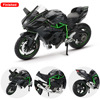 Maisto Alloy 1:12 Assembly H2R Motorcycle Model Toy 3D Assembled Motor Bicycle Building Kits Accessories Car Models Kids Toys