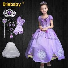 2017 Summer Girls Princess Sofia Dresses Kids Purple Long Tutu Dress Flower Ball Grown Children Halloween Party Clothing