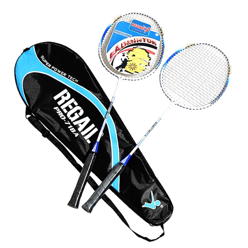 718A Aluminum Alloy Badminton Racket Two Sets Of Training Badminton Racket