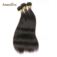 Anemone Hair 10-30 inches Peruvian Virgin Hair Straight Human Hair Weave 1bundle/lot 100gram Natural Black Color 3Pcs Available