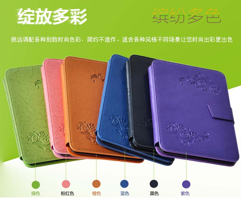 Luxury Print Stand Holder Leather Cover Magnetic Closure Smart Sleep Case For Xiaomi Mi Pad 2 Xiaomi Mipad 2 2Gen 7.9 Tablet new magnet smart sleep flip 3 folder stand leather case cover for lenovo thinkpad 10 2gen 2rd gen generation 2 2015 tablet