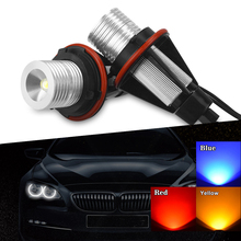 2 x 5W 1400LM Angel Eyes Car LED Halo Ring Marker Bulbs Light Blue Red Yellow Color Fit for BMW X5 E39 E53 E60 E63 E64 Cars