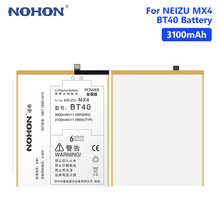 NOHON BT40 Battery 3.8V 3100mAh Real Lithium High Capacity Rechargeable Phone Bateria Batteries For Meizu MX4 MX 4Free Tools