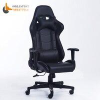 Chegada nova Corrida Couro sintético cadeira de jogos de Internet cafés WCG cadeira do computador confortável deitado Cadeira casa