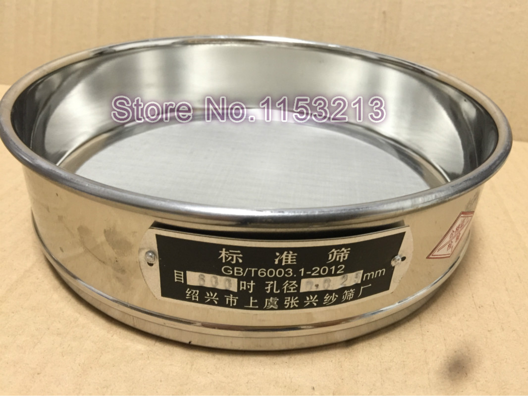 R30cm 600 mesh/ Aperture 0.025mm 304 stainless steel Standard Lab Test Sieve Sampling Inspection Pharmacopeia sieve Height 7cm r30cm horticultural soil sieve stainless steel round hole screen aperture 5 200mm blueberries bodhisattva beads sampling sieve