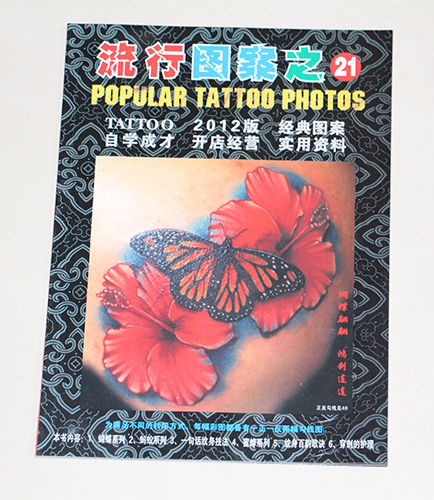 7a9b816d60045 Tattoo Book beautiful butterfly collection Popular Painting Tattoo Flashes  free shipping