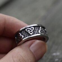 Викинговые кольца из нержавеющей стали с узлом кельтики, мужские обручальные кольца из скандинавской Троицы, мужские серебряные кольца, ювелирные изделия