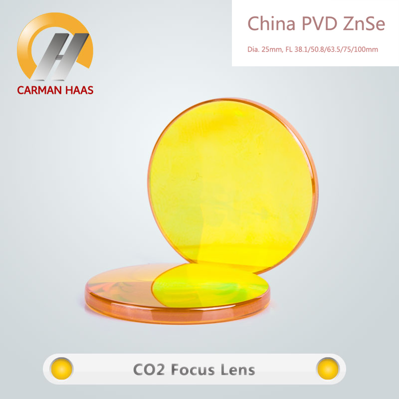 CO2 Focus Lens 3