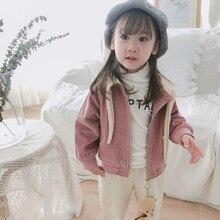 Girls children's clothing jacket girls fashion long-sleeved corduroy jacket hooded casual zipper cardigan 2018 autumn new