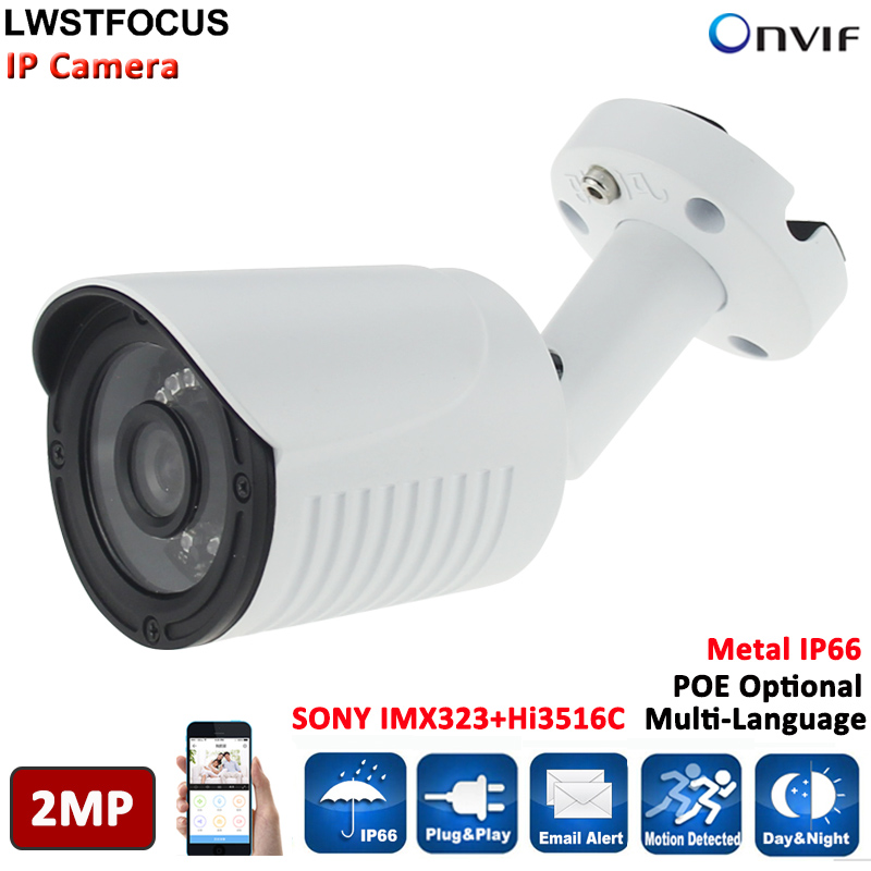 цены 1080P IP Camera POE Full HD 2.0MP Sony IMX323 Sensor H.264 Outdoor Waterproof IP66 P2P Night Vision HD Lens IP cameras