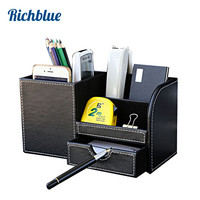 New PU Leather Storage Box Organizer Holder For Phone Remote Control Makeup Home And Office Decor
