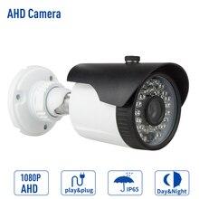 CCTV Night Vision Analog High Definition AHD 1080P HD 2.0MP IP66 Waterproof Outdoor Surveillance Cam AHD Camera